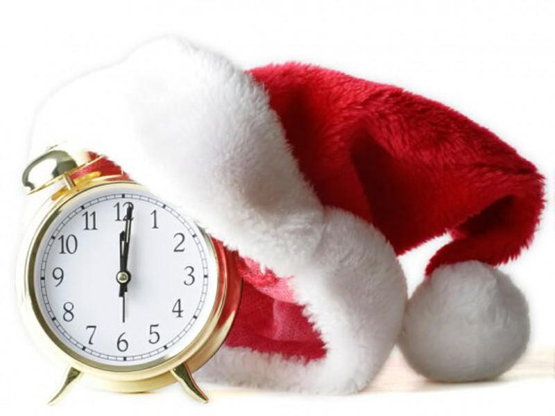 Если ли праздничные дни до нового года