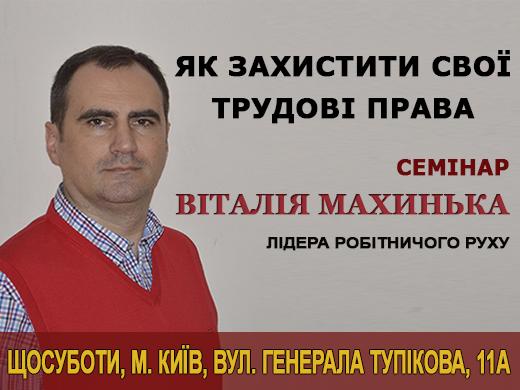 Семинар_сайт_7.05