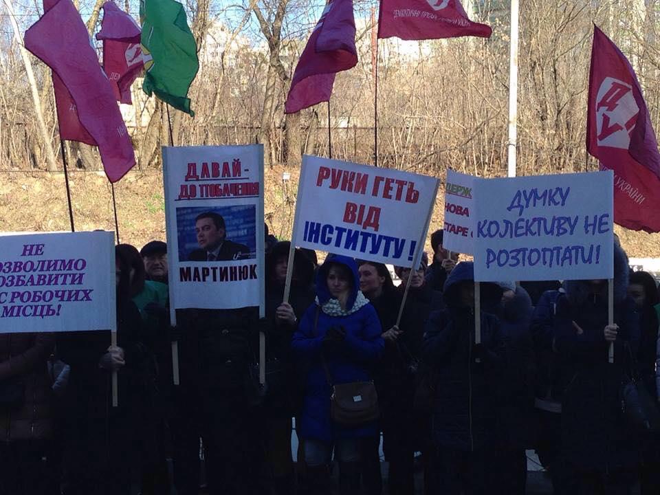 protest_geokadastr_1